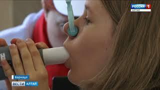 В Алтайском крае обследуют здоровье двенадцатилетних детей