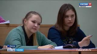 Пензенским студентам рассказали интересные факты из жизни Лермонтова