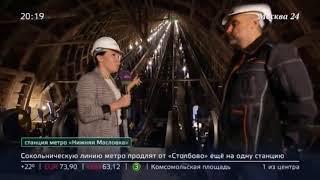 Москва - 24 -  Развитие московского метро