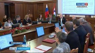 Росздравнадзор впервые выступил перед депутатами Заксобрания Новосибирской области