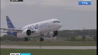 Первый серийный МС 21 достанется авиакомпании «Ираэро»