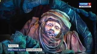 """В Астрахани завершается один из самых ярких фестивалей """"Каспийский берег"""""""
