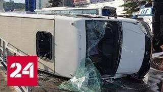 Фура протаранила три микроавтобуса в Туапсе - Россия 24