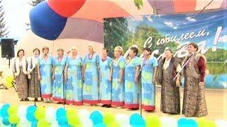 Посёлок Сосьва отметил 85-летний юбилей