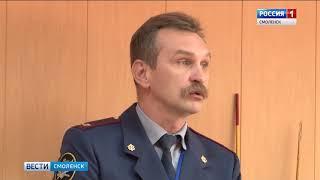 В Смоленске соревнуются военные психологи