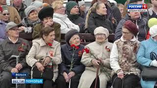 В Вельске сотни людей пришли на праздничный митинг, посвященный Дню Победы