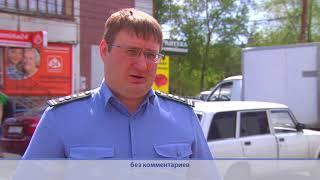 Рейд инспекторов Россельхознадзора