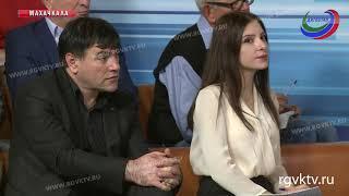 Бюджет Дагестана обсудили в ходе прямого эфира с Владимиром Васильевым