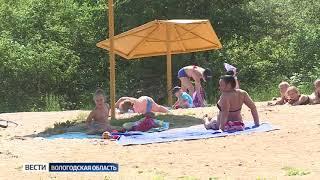 Вологжане обрадовались солнечным дням и устремились на пляжи