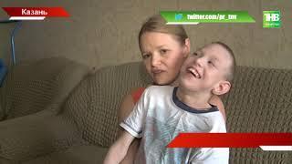 Главная мечта родителей - поставить Кирилла на ноги! ТНВ