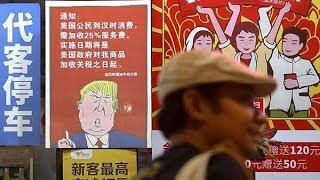 К чему приведет китайско-американская торговая война