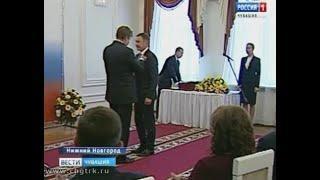 Наши земляки получили государственные награды из рук полпреда Президента в ПФО