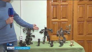 Магия болтов и гаек: в Уфе состоялась необычная выставка