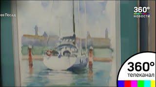 В Сергиевом Посаде открылась выставка итальянских художников