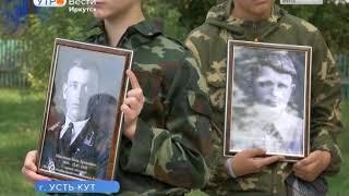 Памятник лётчикам легендарного «АлСиба» установили в Усть Куте
