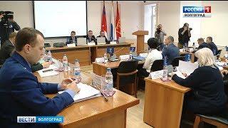 Депутаты рассмотрели в первом чтении бюджет Волгограда - 2019
