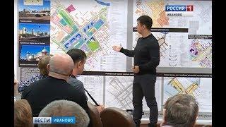 Центр Иванова ждет масштабная перепланировка
