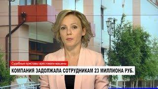НОВОСТИ от 12.09.2018 с Еленой Воротягиной