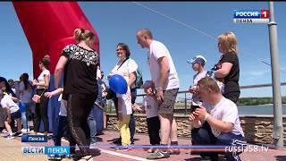 Спортивный праздник в Пензе собрал солнечных детей и их родителей