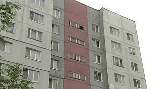 В Ярославле прогремел взрыв в жилом доме: новые подробности