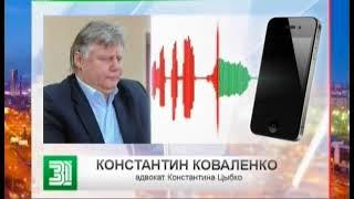 Экс-сенатор Константин Цыбко объявил голодовку
