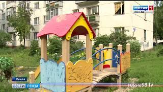Кто должен отвечать за состояние детских площадок во дворах