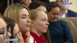 В Прикамье будут развивать школьный спорт