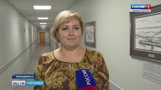 Руководство Архангельского ЦБК обсудили с экологами спасение лесов