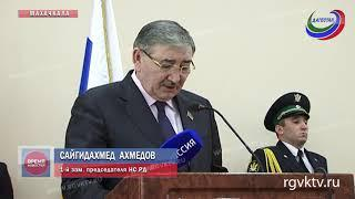 В Дагестане наиболее отличившихся судебных приставов отметили наградами