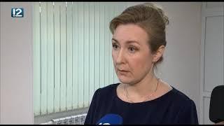 Омск: Час новостей от 14 ноября 2018 года (14:00). Новости