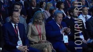 Владимир Волков принял участие в работе российского инвестиционного форума «Сочи-2018»