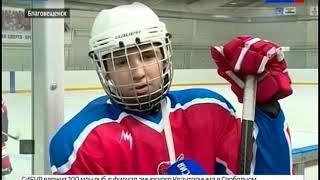 Юные китайские хоккеисты перенимают опыт у амурских спортсменов