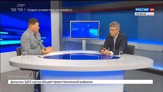 Интервью. Никита Кирсанов