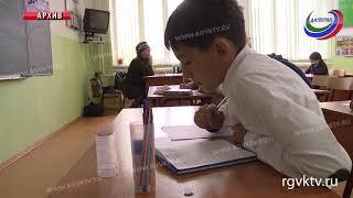 В Хасавюртовском районе откроют новую школу на 300 ученических мест