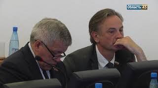 Депутаты Курганской областной Думы собрались на очередное заседание