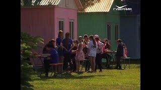 В Самаре подводят итоги летней оздоровительной кампании