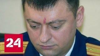 ДТП со смертельным исходом: СК РФ разбирается в деле своего сотрудника - Россия 24