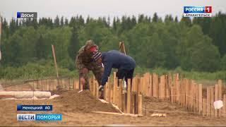 Фермеры Заполярья получили право на новую субсидию из регионального бюджета