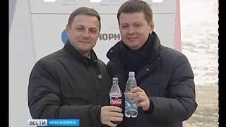 В Красноярск приехали представители крупной международной компании - спонсора Универсиады