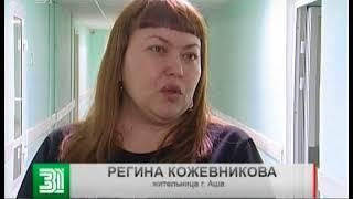 Дали возможность дышать. Врачи из Челябинска спасли умирающую от тяжелой стадии рака
