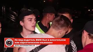 В Киеве неадекватный водитель BMW на высокой скорости протаранил три авто