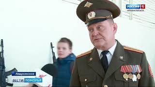 В селе Лешуконское заработал Центр патриотического воспитания