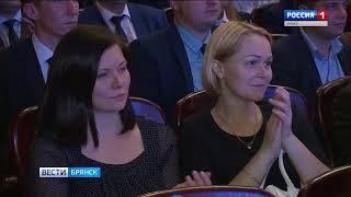 "В Брянске отметили двадцатипятилетие ""Транснефти"""