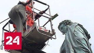 Генеральная уборка: в Москве моют памятники - Россия 24