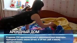 """Арендный дом ПАО """"Кузнецов"""" открыт для новоселов"""