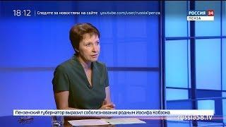 Россия 24. Пенза: какие болезни приобретают школьники за время учебы