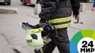 Пожар в Анадыре: пострадали семь человек, в том числе дети - МИР 24