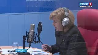 Изменилось время выхода региональных программ на «Радио России»