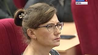 В правительстве состоялись публичные слушания по бюджету(ГТРК Вятка)