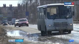Ямочный ремонт дорог в Карелии